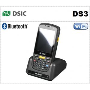 DSIC DS3 El Terminali